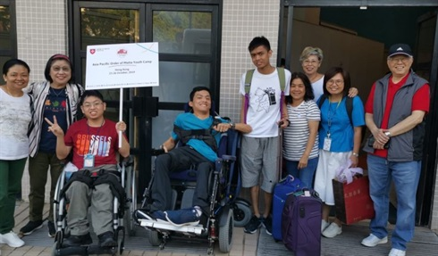 Third Asia Pacific summer camp for young disabled